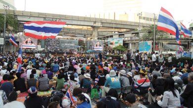 Photo of Bangkok Shutdown