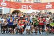 Stadtolympiade Füssen – 6. bis 15. Juli