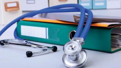 Photo of Einsicht in die Patientenakte