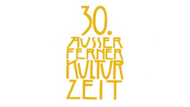 Photo of 30 Jahre HUANZA – 30 Jahre KULTURZEIT
