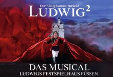 Photo of 2020: 55 x Ludwig2 in Ludwigs Festspielhaus