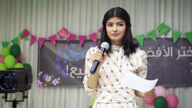 Photo of Kino-Tipp zum Weltfrauentag: Die perfekte Kandidatin